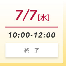7月7日(水)福岡県パピヨン24終了